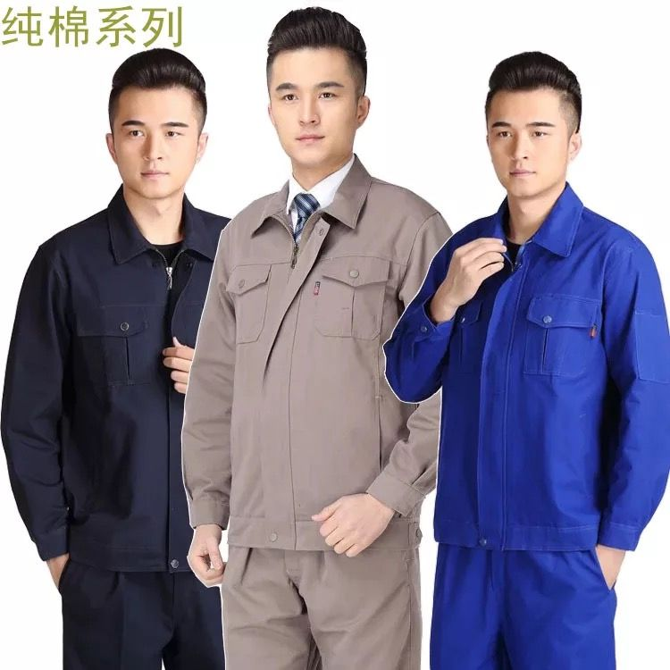 东莞螺纹蓝色时尚东莞工服