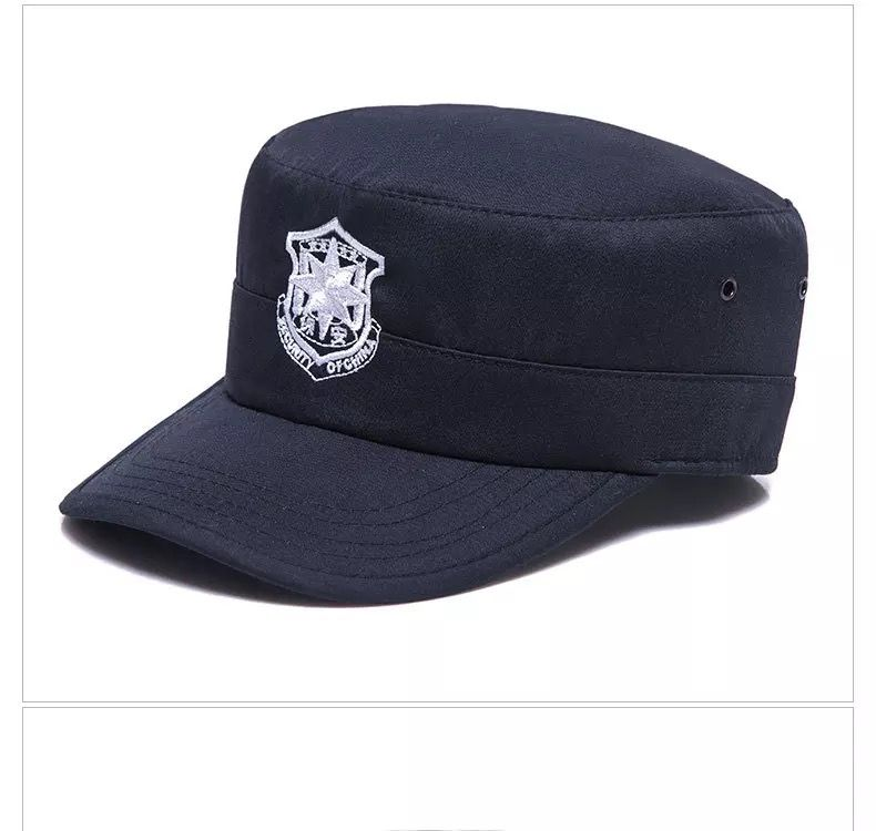 东莞保安帽