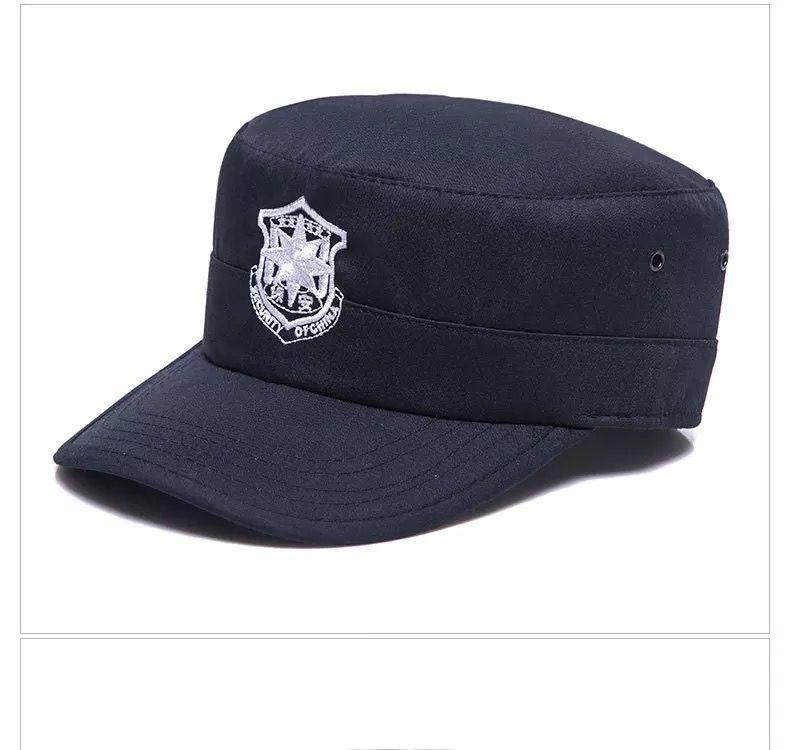 东莞镶边军警帽