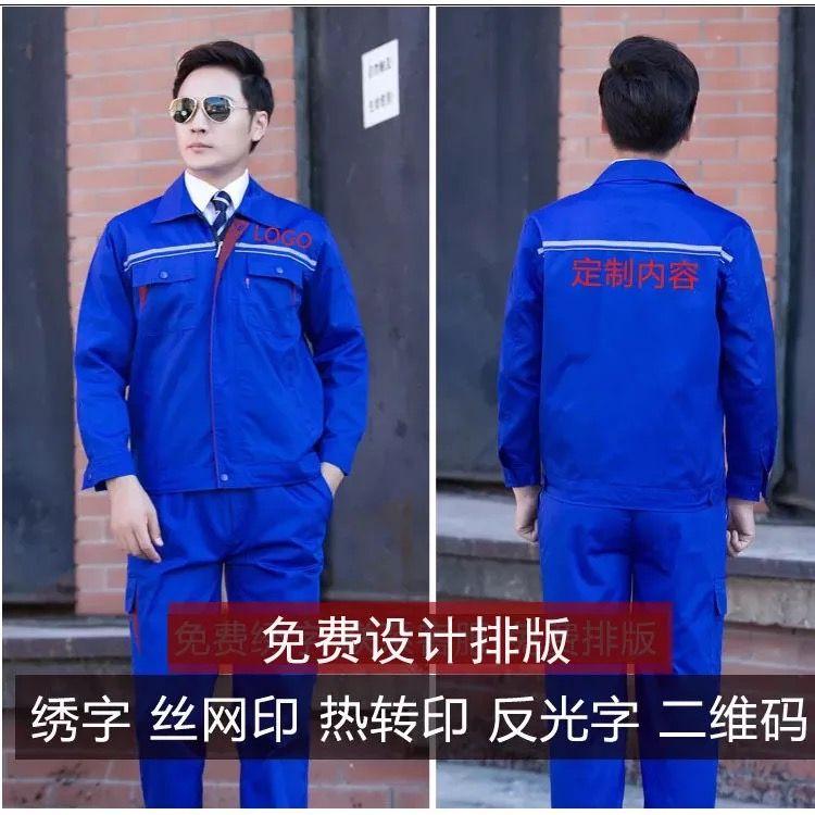 东莞蓝色工程服