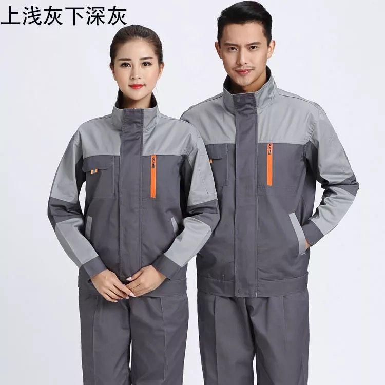纯棉东莞工作服套装有什么优势呢?