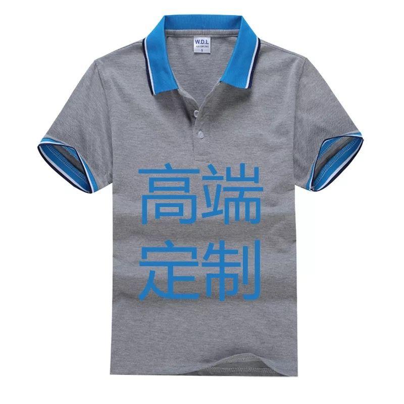 广告衫定做面料主要特点有哪些?