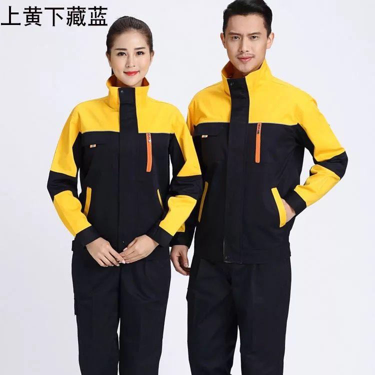 东莞工作服设计的时候到底要如何考虑这些问题呢?