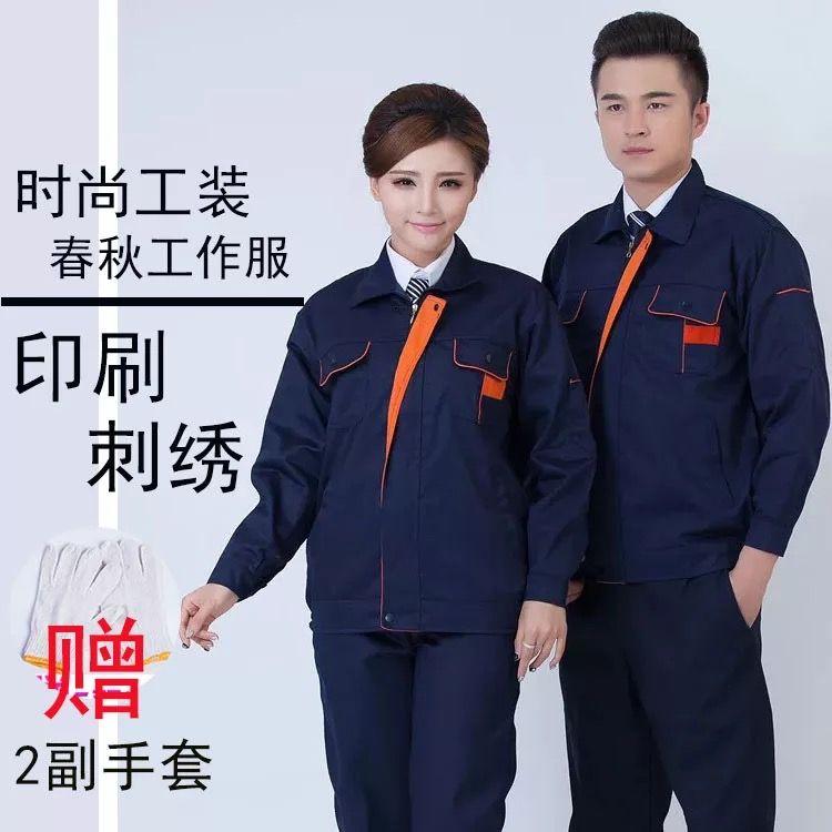 什么影响了北京东莞工服定做的价格差异?