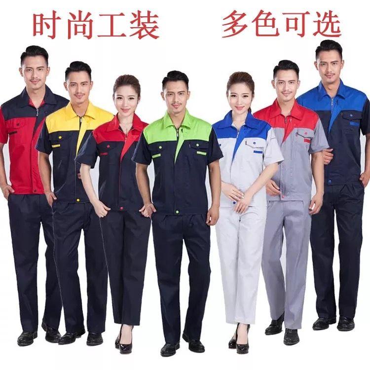 套装短袖东莞工作服定做为什么选择全棉面料?