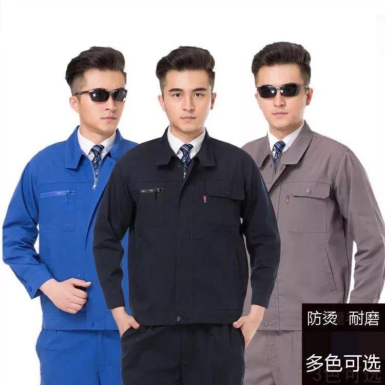 东莞工作服不光要耐穿,也需要有审美性。