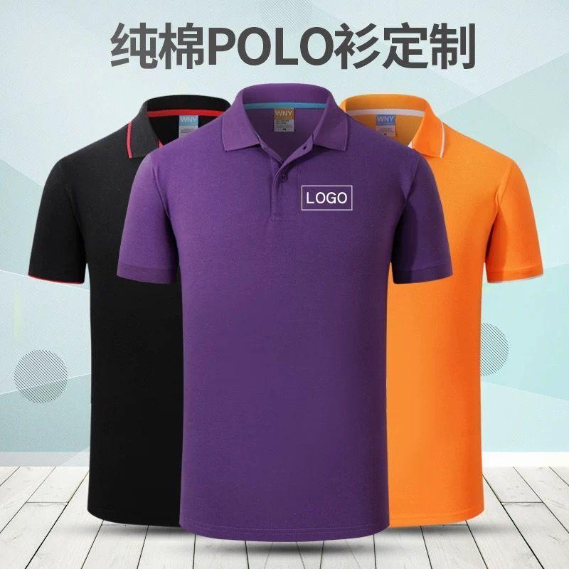 定做polo衫的相关注意事项有哪些