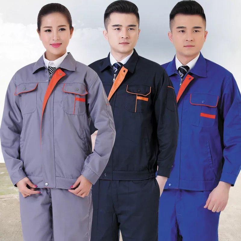 你知道网上怎么定制全棉东莞工作服吗?