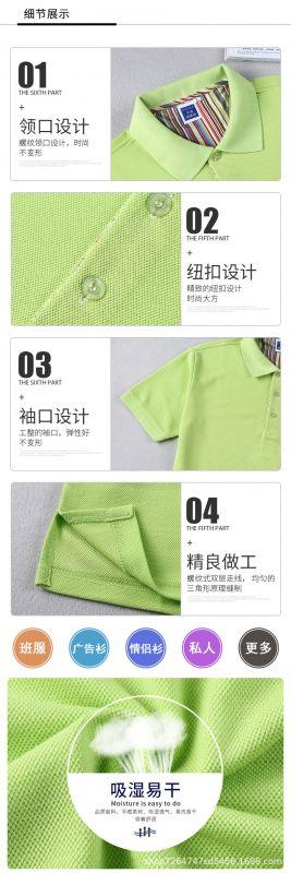 订制企业短袖翻领广告衫高棉T恤东莞工作服厂家