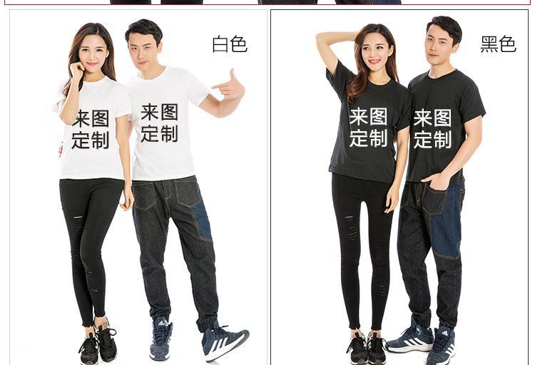 定做diy广告衫活动班服热转印文化衫