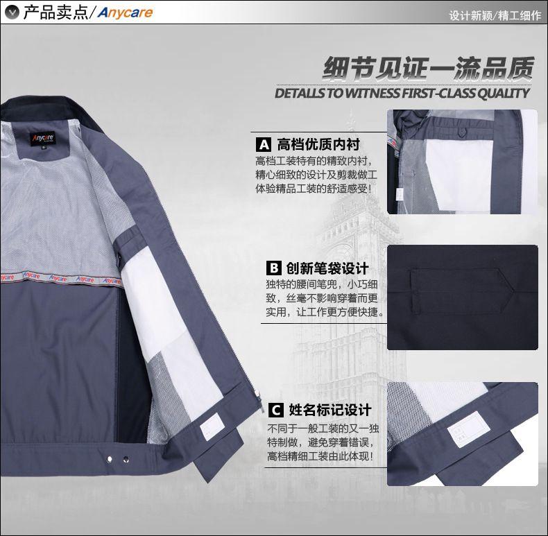 电焊汽修耐磨劳保服 建筑工地工衣