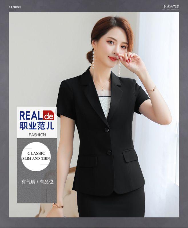 夏季职业装 女装套装短袖套裙修身西装女士酒店经理工作服