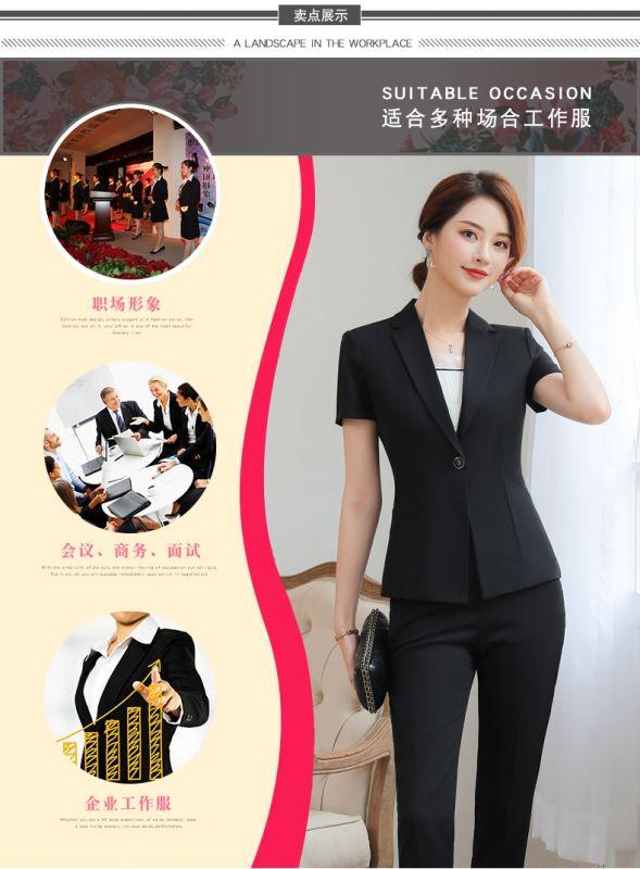 夏季短袖银行东莞工作服酒店前台商务正装西服西装