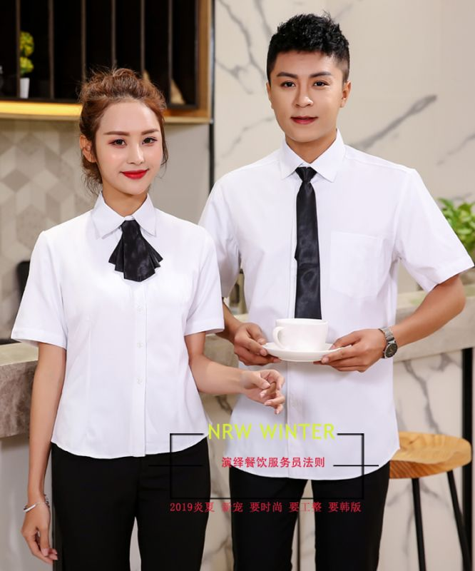 商场营业员 工作服半袖 男女衬衫 咖啡馆制服收银员服装业务员夏季装