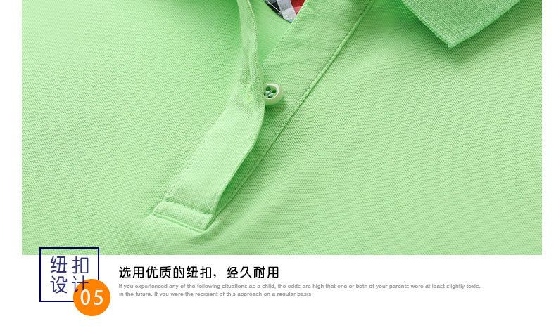 T恤定制 保罗衫短袖 广告衫夏季 东莞工作服订做POLO衫印字短袖工作衣服