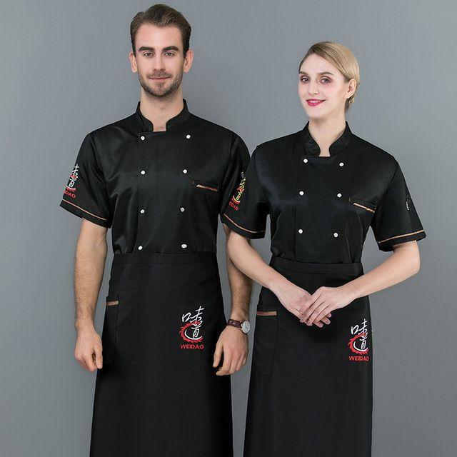 厨师东莞工作服 男短袖夏季饭店 餐饮厨房时尚中国风厨师服定制薄款透气