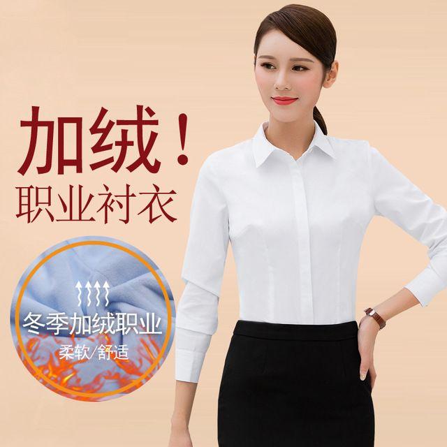职业装女装 白衬衫女 长袖OL女正装 秋冬大码工装工作服加绒保暖衬衣