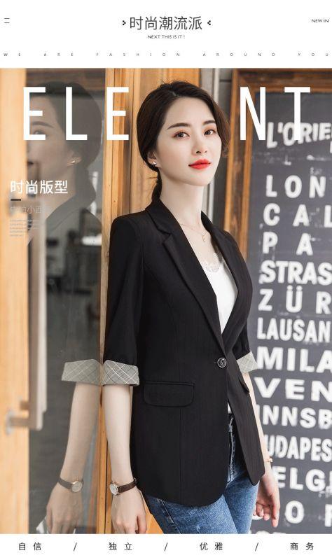 职业女装定做 中袖小西装外套2019新款时尚黑色西服气质韩版修身小外套