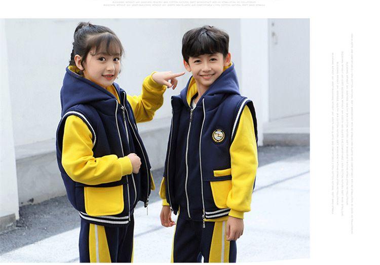 秋季幼儿园园服 纯棉套装秋冬季小学生校服 儿童定制班服加厚三件套