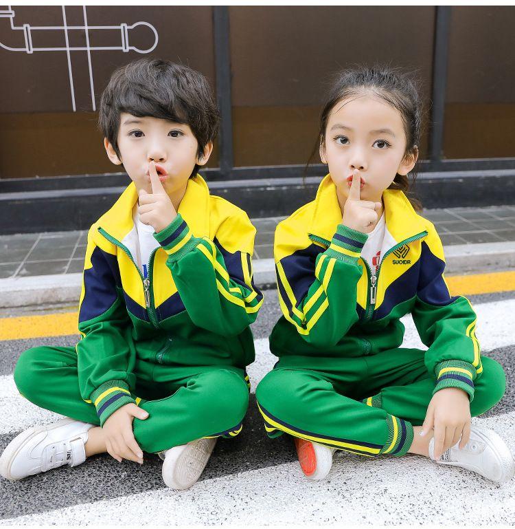 秋季新款幼儿园园服 纯棉套装春秋 中小学生班服校服 学院风运动套装