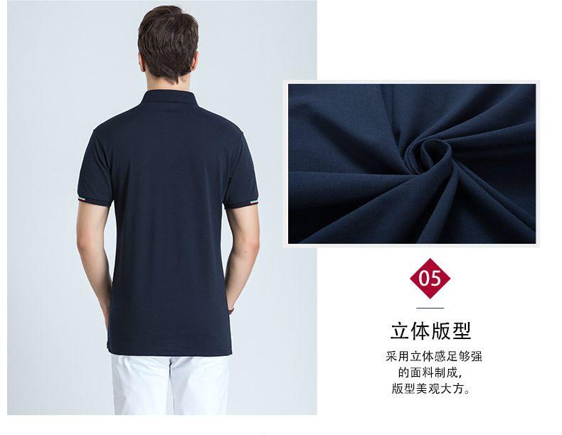POLO衫定制 东莞工作服工装夏季 T恤印字logodiy文化衫