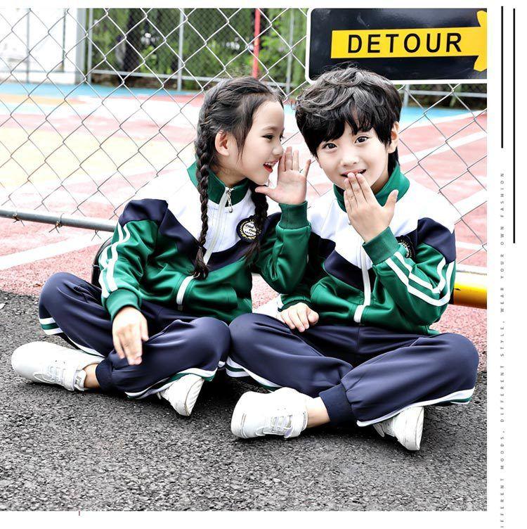 秋冬季幼儿园园服 春秋装纯棉小学生校服 运动套装冬季中服