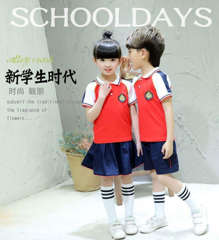 夏季新款幼儿园园服夏装 小学生校服 英伦风两件套 男儿童班服套装女