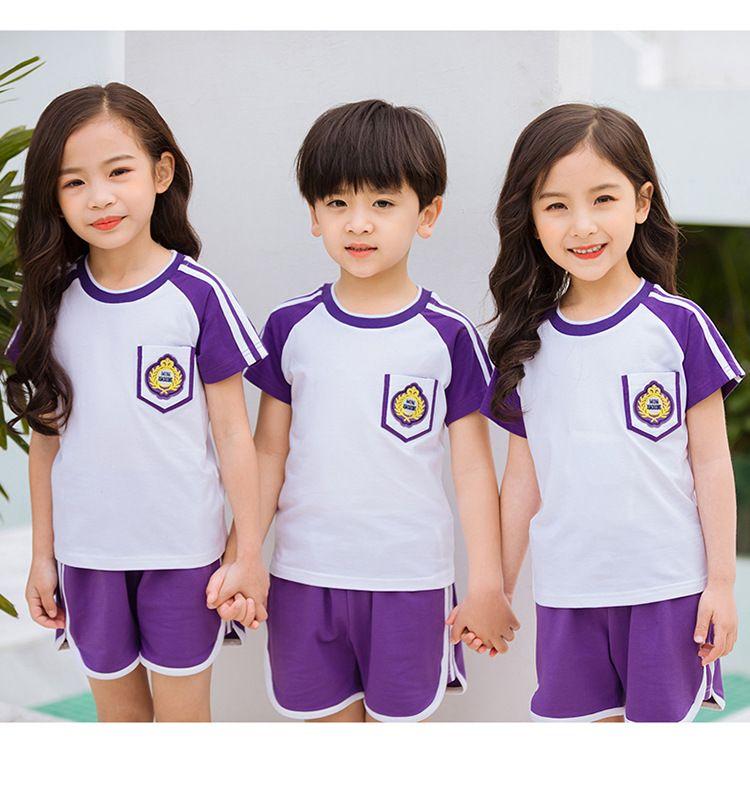 夏季幼儿园园服夏装 小学生校服纯棉套装 儿童班服短袖运动装两件套