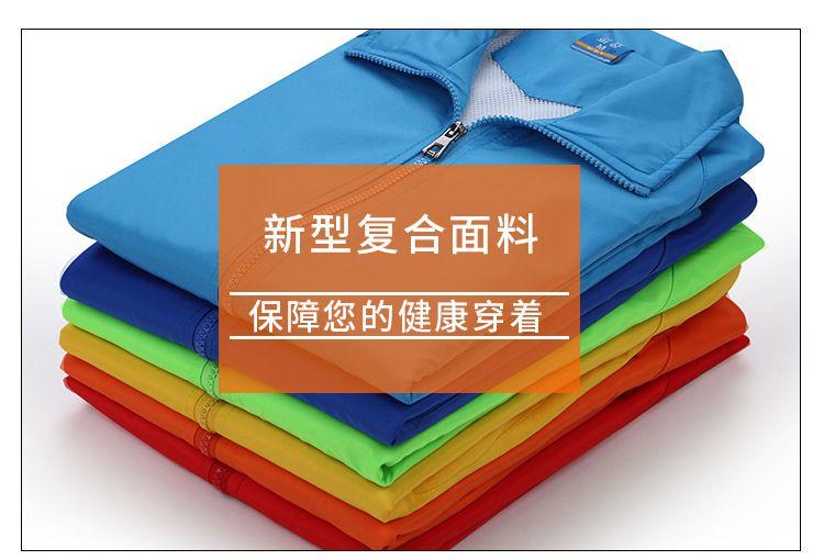 广告风衣定做秋冬户外工作服 外套防风防水口袋拉链定制 印字logo