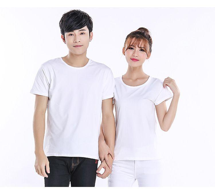 莫代尔t恤定制同学聚会 衣服空白广告文化衫短袖 工作服装印字logo