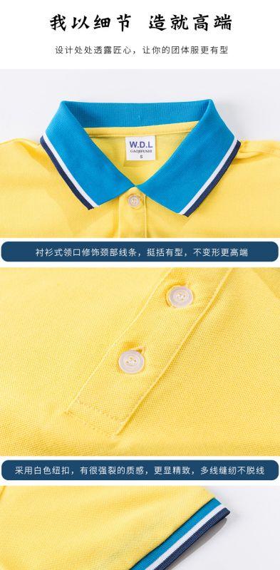 翻领工作服T恤定制 polo衫短袖广告文化衫定制 工衣diy衣服印字logo