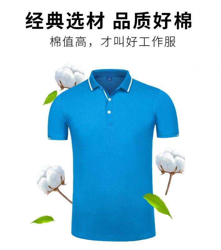 班服定制T恤印字 logo广告文化polo衫工作服 装定做DIY同学聚会衣服