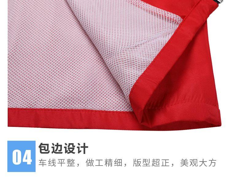 志愿者马甲定制工作服 义工马夹社区马甲 骑行户外反光背心印字logo