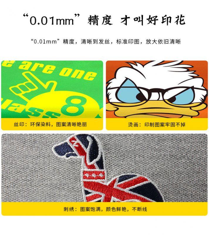 定制T恤广告文化POLO衫定做 短袖DIY工作班服装 衣服印字图logo刺绣
