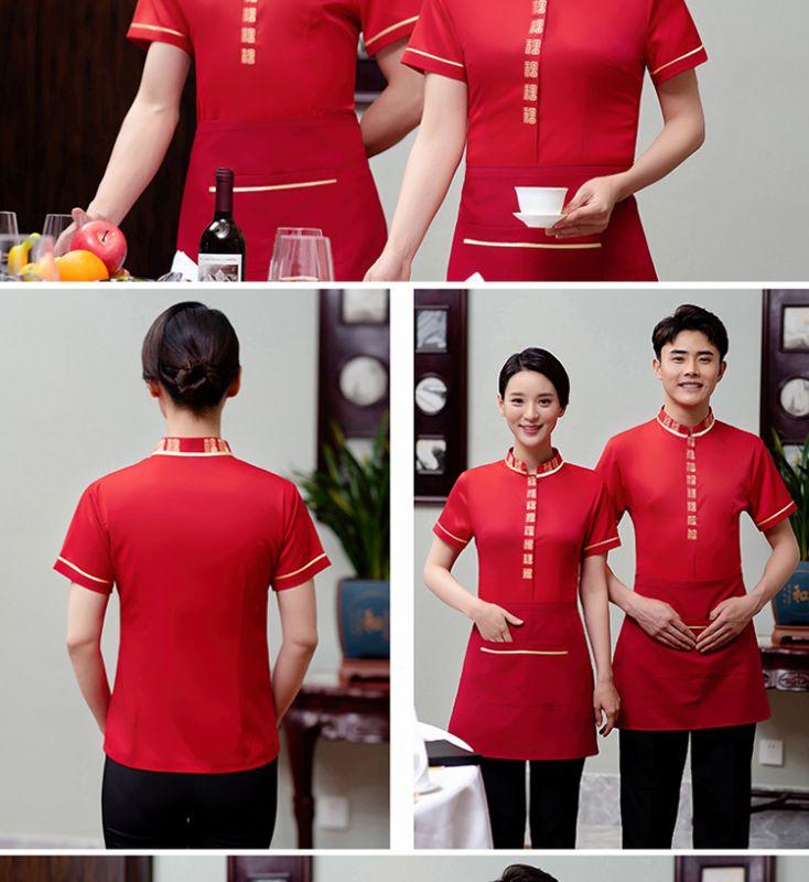 服务员工作服 短袖餐饮饭店 餐厅男女服装火锅店农家乐夏装工服