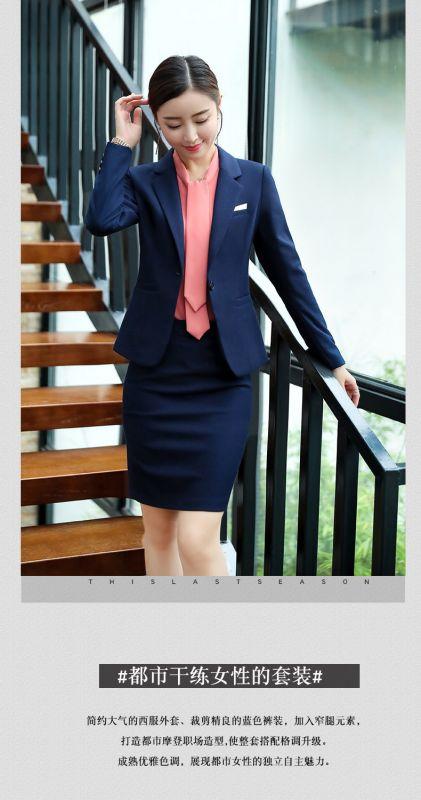 春秋冬长袖职业西服正装裙套装白领面试销售人元OL通勤工作服批发