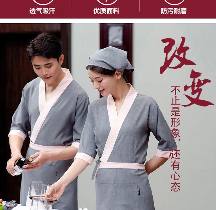 春夏酒店工作服短袖女 餐饮茶楼饭店店小二服装男服务员中式和服