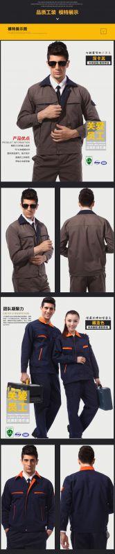 长袖劳保服 工程师工作服 套装男士汽修电焊 工厂服工服耐磨
