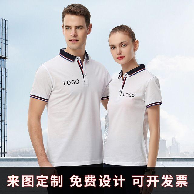 T恤定制的设计理念与发展之路