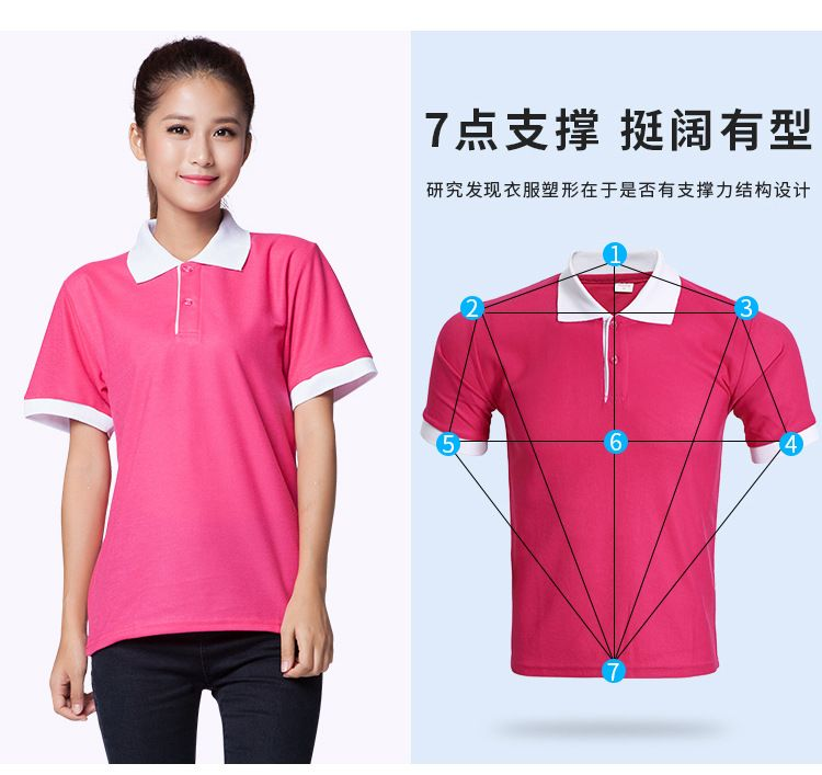 T恤定制用哪种面料比较好?怎样选择厂家?